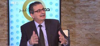 قوة صوت الناخب العربي في الانتخابات البرلمانية الإسرائيلية،عماد دكور،صباحنا غير، 18-2-2019