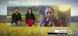 فنانة عربية عالمية : من الغناء إلى عالم التمثيل،غالية بن علي،صباحنا غير،05-12-2018،قناة مساواة