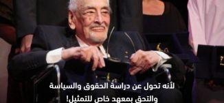 الموت يغيب الفنان المصري جميل راتب ! - قناة مساواة الفضائية