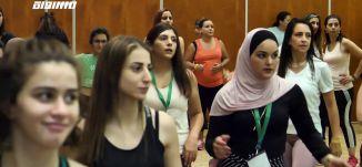 المؤتمر الرياضي النسائي لرفع الوعي للنساء حول اهمية الرياضة  - الناصرة  ،مراسلون،22.09.2019،