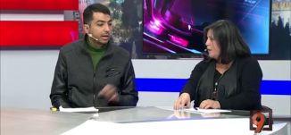 نائلة عواد و معاذ خطيب - قتل النساء في المجتمع العربي - 15-1-2016 - التاسعة مع رمزي حكيم - مساواة