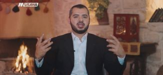تبسمك في وجه اخيك صدقة - ج1 - الحلقة 29 - الإمام - قناة مساواة الفضائية - MusawaChannel