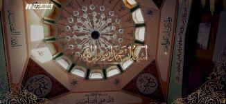 آذان المغرب - مسجد الاعتصام - الرينة - الفقرة الدينية  - الحلقة السابعة  - قناة مساواة الفضائية