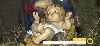 -اضاءة شجرة الميلاد في فسوطة  - 9-12- 2015 - قناة مساواة الفضائية -صباحنا غير - Musawa Channel