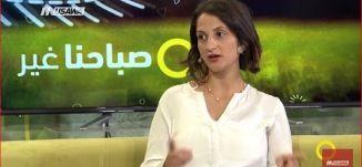 حملة التشجيع على شرب المياه !! - ابتسام أبو أحمد ، رنين شدافنة -  صباحنا غير- 10-5-2017 - مساواة