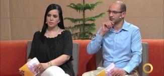 المحامية سيما كنانة - مخصصات ضمان الدخل - #صباحنا_غير-1-4-2016- قناة مساواة الفضائية