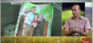 ذكرى محرقة عائلة الدوابشة ومحاكمة اليئور ازاريا - صباحنا غير - 31-7-2017 - قناة مساواة