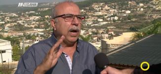 ضم اراضي جديدة لمنطقة نفوذ الدالية - رفيق حلبي - صباحنا غير- 14.11.2017- مساوة