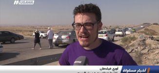 تقرير : جولة عرب ويهود تضامنا مع القرى مسلوبة الاعتراف ، اخبار مساواة، 25-9-2018-مساواة