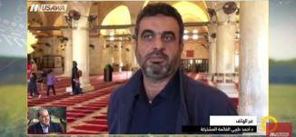 ''السياسي عبد الحكيم مفيد كان جسرآ بين الأحزاب الاخرى '' - د.أحمد طيبي -صباحنا غير-21.11.2017