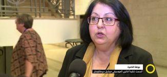تقرير - جوقة الناصرة  - مجد دانيال -  صباحنا غير- 26-3-2017 - قناة مساواة الفضائية