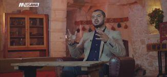 كيف نكون قدوات في خلق الرحمة ؟  - ج2 - الحلقة الثانية - الإمام - قناة مساواة الفضائية