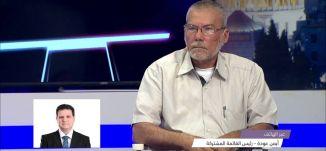 صعوبات التنقل لحجاج الداخل - عبد الرحيم فقرا - #الظهيرة -27-6-2016- قناة مساواة الفضائية