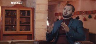 إمام في حسن الخلق  !! - الكاملة - الحلقة الخامسة  - الإمام - قناة مساواة الفضائية - MusawaChannel
