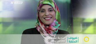 ما هي حقوق العمال الكاملة في شهر رمضان ؟ ،الكاملة،صباحنا غير،7.6.2018 - مساواة