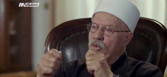 الدروز في إسرائيل كانوا دائما محطة تجارب لكل المخططات المجحفة بحق العرب،الشيخ زيدان عطشي،28-7