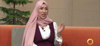 الحجامة في الدين وتأثيراتها على الصحة - ياسمين شباط - #صباحنا_غير- 1-12-2016- قناة مساواة الفضائية