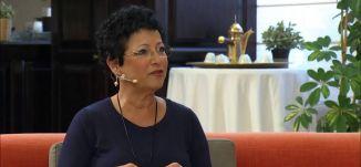 Musawachannel   د  ماري توتري   واقع المرأة الفلسطينية   30 10 2015  قناة مساواة الفضائية