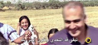 صرخة بلد ضد العنف - مارسيل مصري ، احمد مصري ، فاتن واكد - صباحنا غير- 13-6-2017