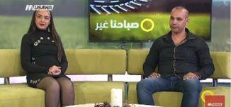 دعم المواهب الشابة - دينا حمود ، عمري حسنين صباحنا غير -20.10.2017 - قناة مساواة الفضائية