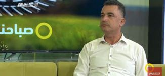 '' من حقي أن اعرف''.. الإتاحة في مواقع الانترنت ! -عبد الله ميعاري،عباس عباس - صباحنا غير- 1.10.2017