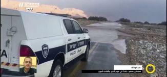 فيضانات شرقي البلاد وسيول في مدن الساحل الشمالي،صباحنا غير،24-10-2018،قناة مساواة الفضائية