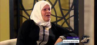 طرب يزبك - استشهاد ابنها وسام يزبك -  قناة مساواة الفضائية - شو بالبلد -2015-10-1-  Musawa Channel-