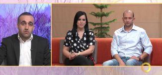 وائل عواد - فقرة اخبارية - #صباحنا_غير-5-4-2016- قناة مساواة الفضائية - Musawa Channel