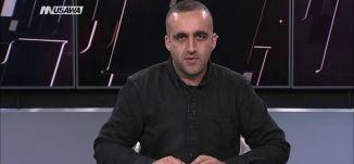 فرانس 24 - فرنسا ترفع مستوى التأهب الأمني بعد اعتداء ستراسبورغ،الكاملة،12-12-2018