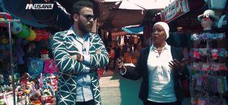 """دور جمعية """"سدرة"""" اليوم في توعية النساء - أمل النصاصرة - ج 1 - ع طريقك ٢ - قناة مساواة الفضائية"""