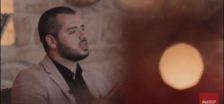 كيف نصلي الصلاة الخاشعة ؟! - ج2 - الحلقة الاولى - الإمام - قناة مساواة الفضائية - MusawaChannel
