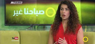 تطبيق صلة ونجاح المرأة بالتأثير في المجال الرقمي والتكنولوجي،منى حداد ،الاء حسونة ، 25-6-2018