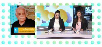 مسيرة العودة: النجاح في انتزاع المصادقة على ترتيبها وتنظيمها،سليمان فحماوي،صباحنا غير،3.5.2019