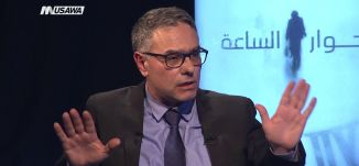 د. امطانس شحادة: لن نشارك في تشكيل كتلة مانعة وهذا ليس مطروحا ،حوارالساعة،24-2