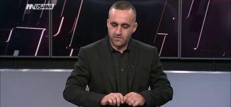 """هآرتس - ساحة المعركة النفسية في درع الشمال: """"حزب الله يحاول أن يتعلم""""،الكاملة،11-12-2018"""
