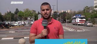 في الشأن الطلابي: مظاهرة للمطالبة بإقامة مصلّى في حرم الجامعة،محمد حجازي،صباحنا غير،30.4،2019