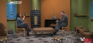 ما هي بعض الادلة على وجود الله؟ ، جورج عبدو،ج3،حالنا -4-4- 2018،قناة مساواة الفضائية