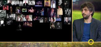 مهرجان فني في الناصرة على مدار العام ورعاية إعلامية من قناة مساواة ! - صباحنا غير- 13.11.2017