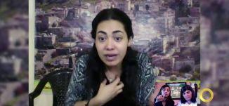 تقرير - أهالي ترشيحا - تواصل مع المهجرين في الشتات - #صباحنا_غير- 12-5-2016- مساواة الفضائية
