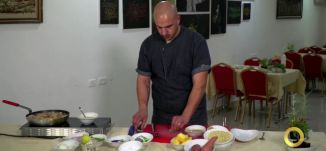 فقرة المطبخ -  الحنطة السوداء بالخضار - #صباحنا_غير- 5-12-2016- قناة مساواة الفضائية