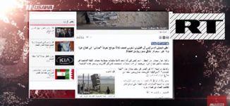 السلطات الإسرائيلية تقرر إغلاق المعابر مع قطاع غزة!  ،مترو الصحافة، 14.12.17- مساواة