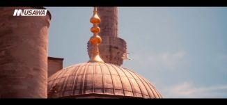 حصري! كل القلوب الى الحبيب تميل ، محمد عساف ، رمضان 2018،قناة مساواة الفضائية
