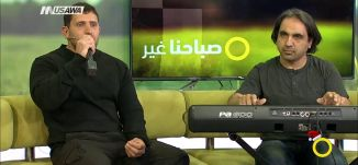 شو بيشبهك تشرين  - حسن قبلان - صباحنا غير-  26.12.2017 - قناة مساواة الفضائية