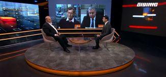 نتنياهو يسعى لتوسيع دائرة المصوتين لحزب الليكود عبر اجتذاب الناخبين العرب،الكاملة،حوارالساعة 21.02