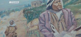 """"""" نحن نملك طاقات فنية كبيرة في فلسطين '' - أحمد كنعان  - ج2 - ع طريقك - الموسم ٢ - مساواة"""