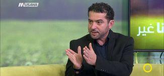 ''الحركة الصهيونية هي جاءت لتتمرد على اليهودية النمطية '' نهاد بقاعي18.12.17- قناة مساواة