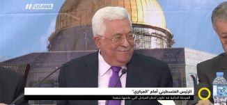 اليوم : إحياء الذكرى 62 لمجزرة كفر قاسم  ،صباحنا غير،29-10-2018،قناة مساواة الفضائية
