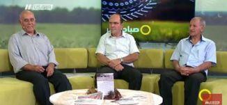 مجزرة صندلة - قصة نضال أخرى في تاريخ كتب بالدم - صباحنا غير- 22.9.2017 - قناة مساواة الفضائية