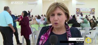 تقرير - احتفال فرسان الضاد في طرعان ،صباحنا غير،24-5-2018،مساواة