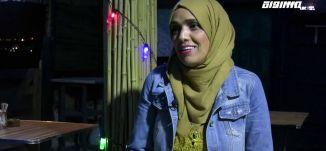 ليالي رمضان في جسر الزرقاء في قرية الصيادين على وقع امواج البحر ،جولة رمضانية،2019،قناة مساواة